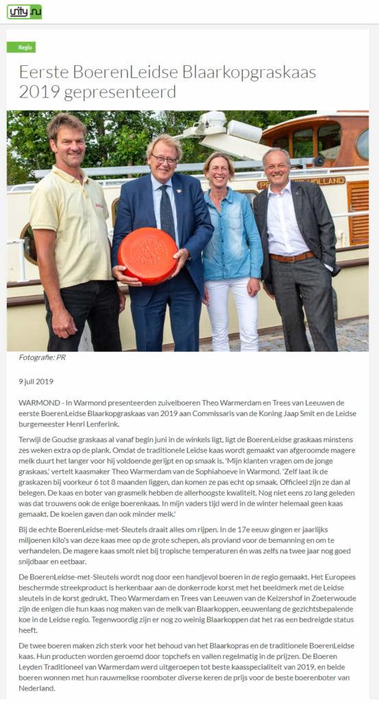 Samen met Theo Warmerdam presenteerden we de eerste BoerenLeidse Blaarkopgraskaas 2019 aan de Commissaris van de Koning